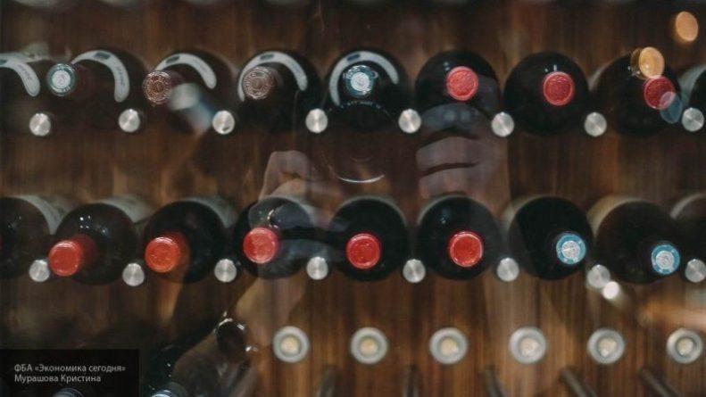 Общество: Россия увеличила экспорт ряда алкогольной продукции в 2019 году
