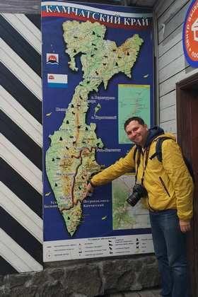 Трогал кита и чуть не упал в вулкан: как сельский учитель из Коми объездил 52 страны