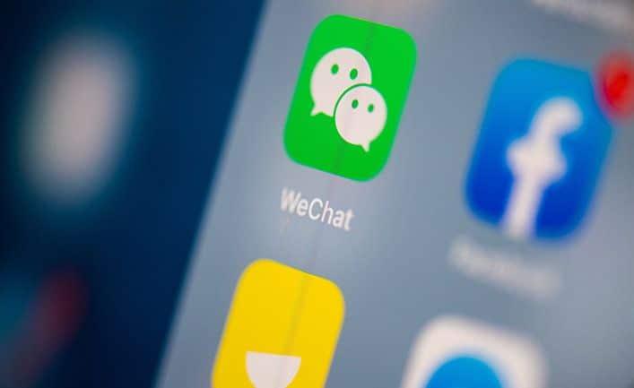 Общество: Business Insider (США): это суперприложение – не только крупнейшая угроза Apple в Китае, но и возможное будущее Facebook. Мы расскажем, как пользоваться WeChat, через который целый миллиард пользователей заказывает еду и такси