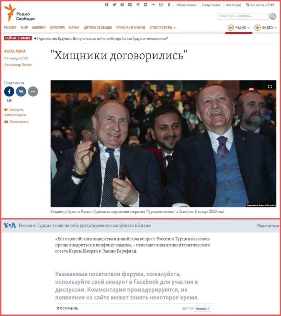 """""""Оппозиция"""" скрывает успехи перемирия в Ливии и навязывает антироссийскую риторику в СМИ"""