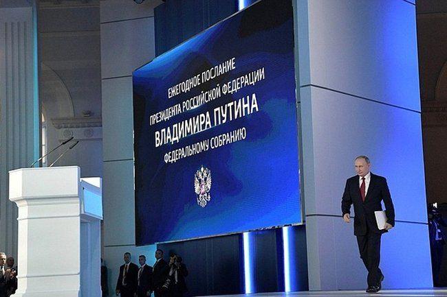 Общество: «Путин открыл ящик Пандоры»: западные СМИ о российских переменах