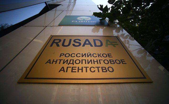 Общество: Yle (Финляндия): российский копьеметатель, пострадавший от допинг-скандала, пытается спасти свою карьеру в Финляндии