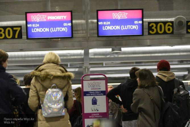 Общество: В аэропорт Лондона поступил звонок о минировании