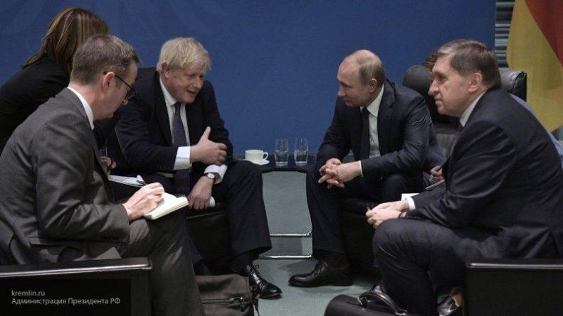 Общество: Корнилов: Джонсон ворчит на Россию на публике, но был рад возможности пообщаться с Путиным