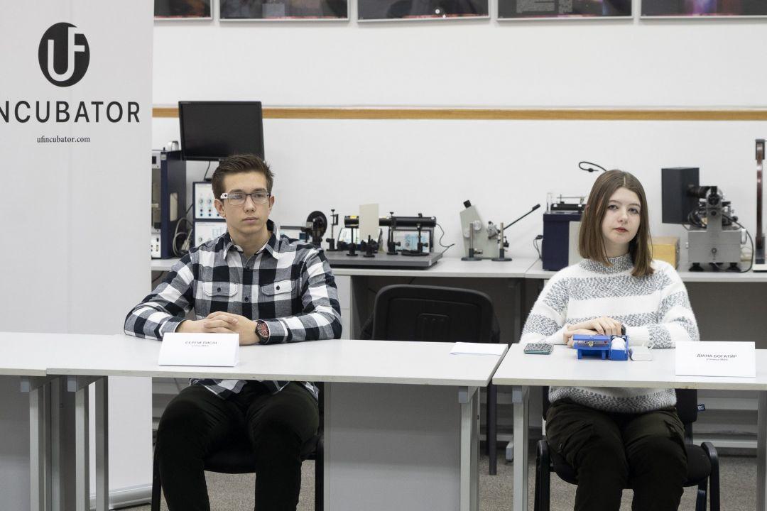 Украинские подростки поедут на конкурс изобретений в Кремниевую долину, шотам