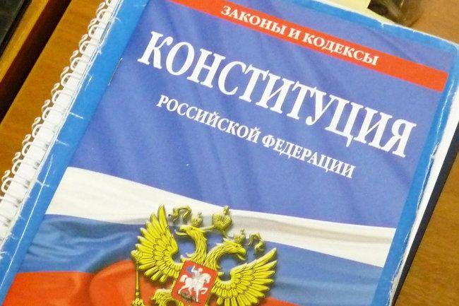 Общество: Оппозиция не смогла доказать вред поправок в Конституцию