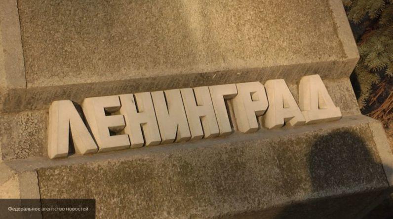 Общество: Иноагент «Радио Свобода» ложью про блокаду Ленинграда нарушает законодательство РФ