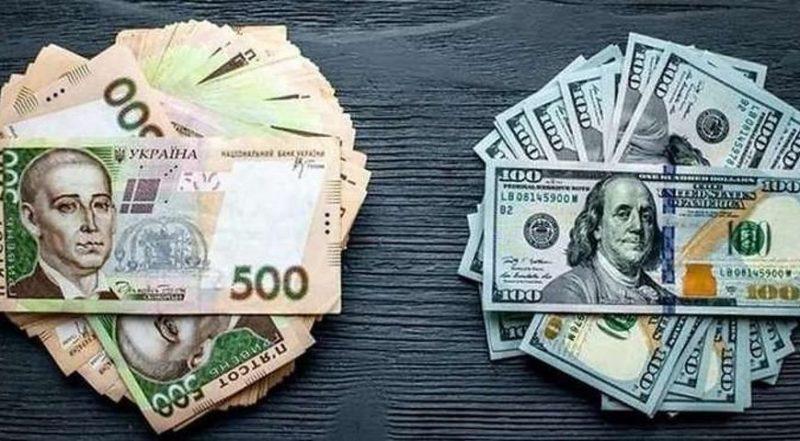 Общество: Курс доллара продолжает расти: сколько стоит валюта США 30 января