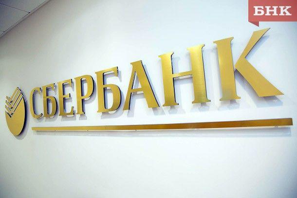 Коми заняла третье место в рейтинге «безналичных» регионов Сбербанка