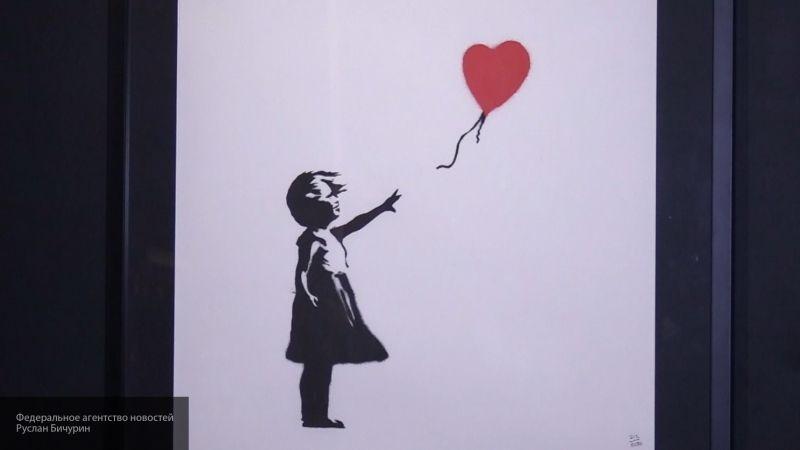 Новое граффити в британском Бристоле похоже на дело рук Бэнкси