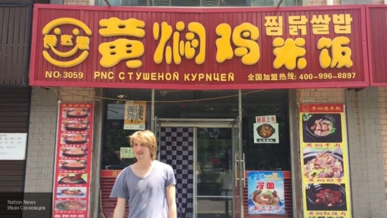 Общество: Российские музыканты: подхватить вирус на гастролях в Китае можно было всегда