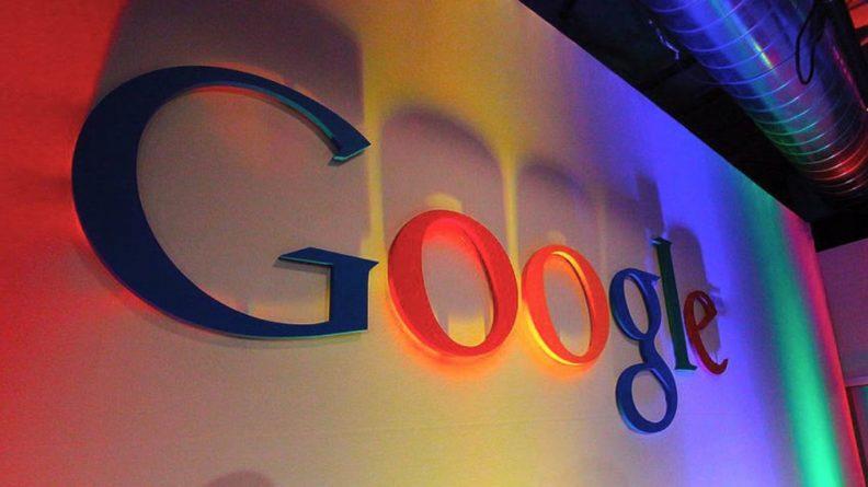 Общество: Безопасность данных британцев в Google будет регулироваться по законам США
