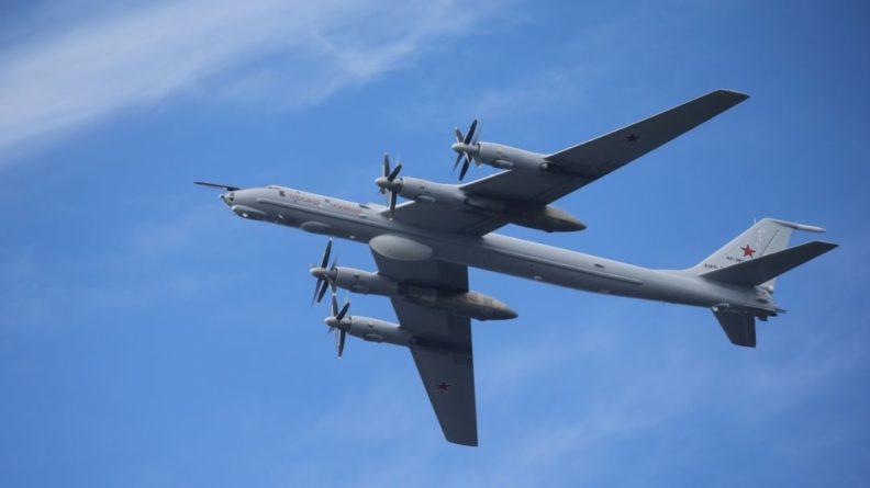 Общество: Российские Ту-142 провели полет над морем Ботфорта по всем международным правилам