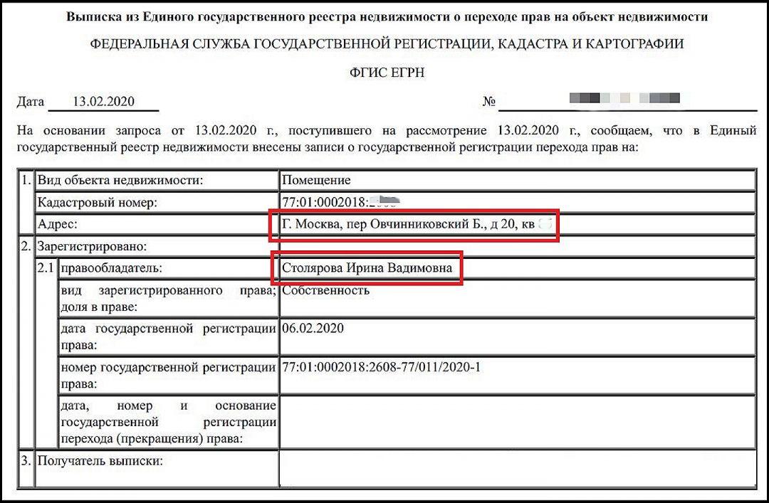 """Политолог Аркатов: расследование ФАН вскрыло заказушность """"Новой газеты"""""""