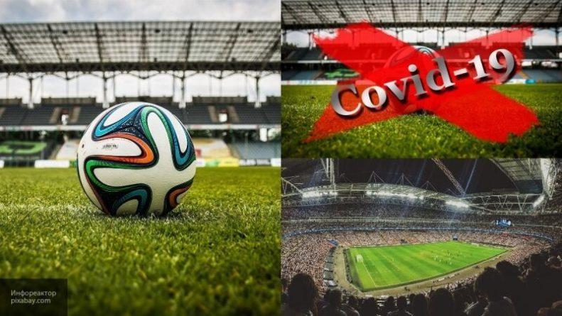 Общество: Прокопец назвал пандемию коронавируса катастрофой для спортивных турниров