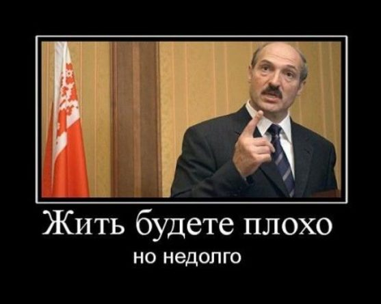 Общество: У Беларуси упал экспорт топлива, Россия нарастила суррогатный дизель