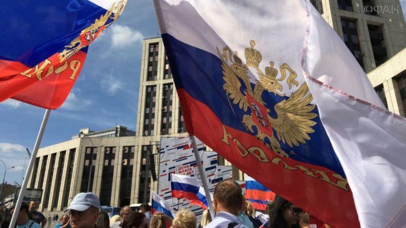 Общество: Защита суверенитета и приоритет Конституции РФ стали еще актуальнее