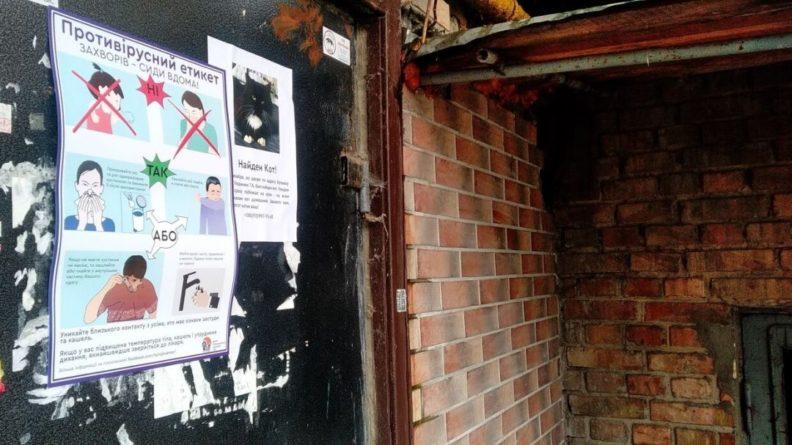 Общество: Украинские эксперты и политики обвинили правительство в бездействии