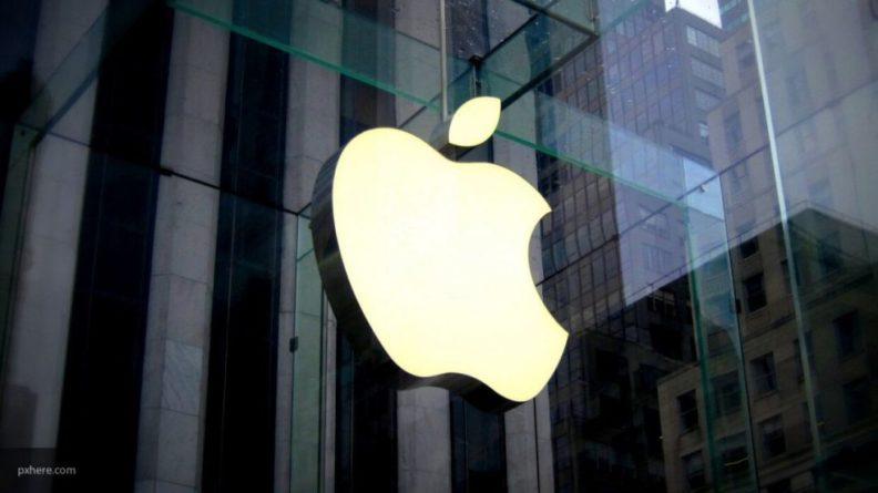 Общество: Apple начала повышать цены на свою технику