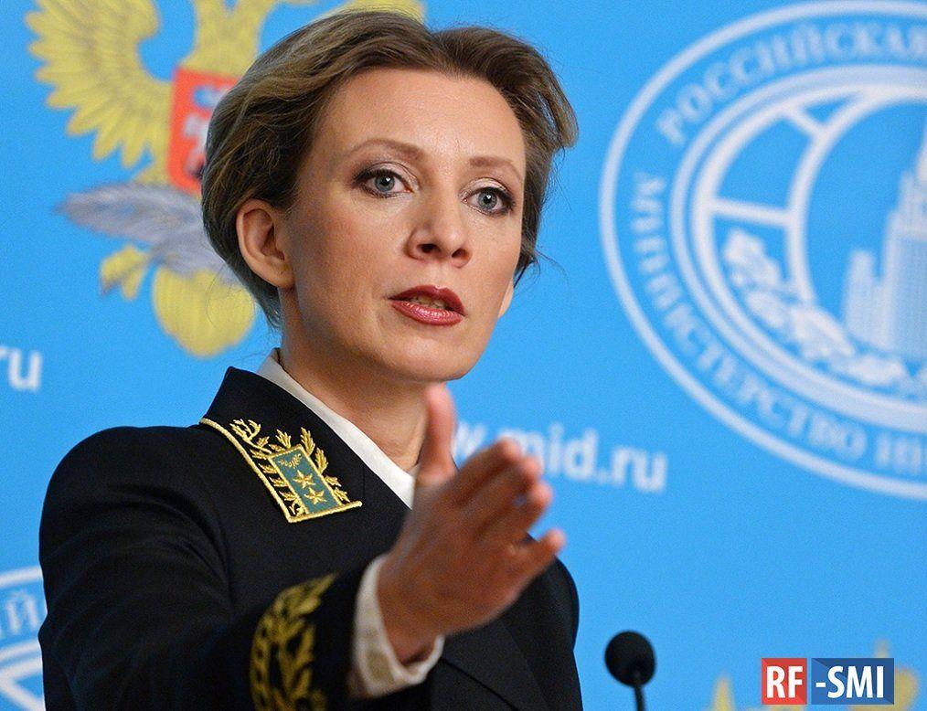 Мария Захарова о любви и уважении к собственной стране
