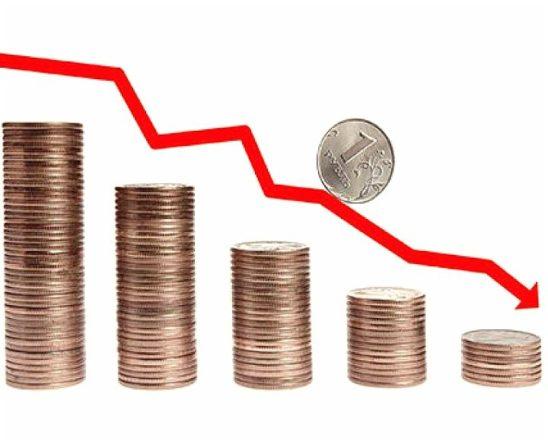 Общество: Курс рубля падает на открытии торгов