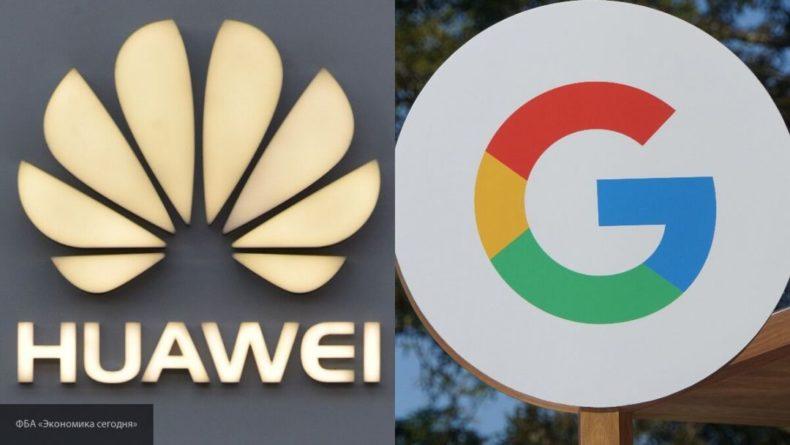Общество: Huawei планирует продолжать сотрудничество с Google