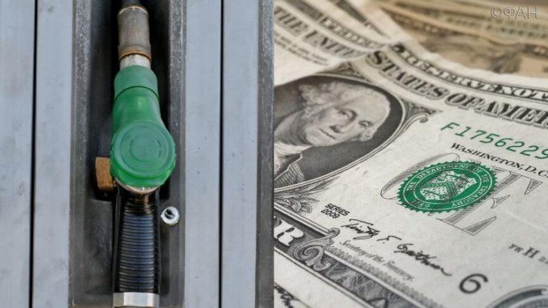 Общество: В Фонде энергобезопасности исключили сценарий массовой закупки Россией импортного бензина
