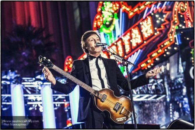 Общество: Пол Маккартни несколько раз выходил на бис на своем первом концерте в России
