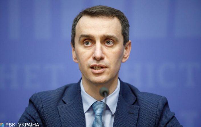 Общество: Украина не будет разрабатывать свою вакцину от коронавируса