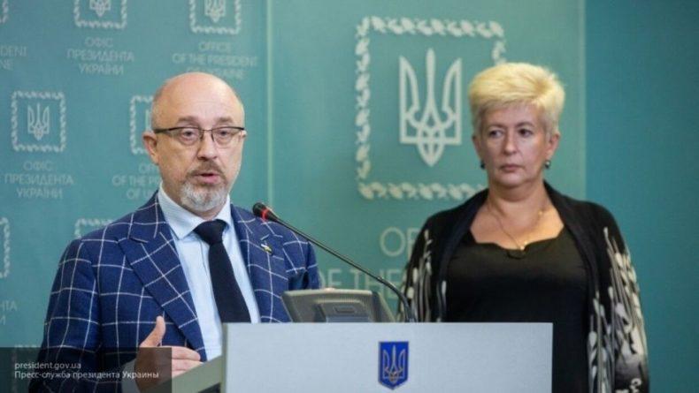 Общество: Украинский вице-премьер призвал США и Великобританию вести переговоры по Донбассу без РФ