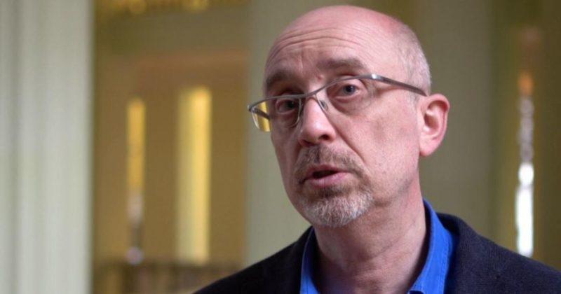 Общество: Будапештский формат: Украина хочет вести переговоры по Донбассу без РФ