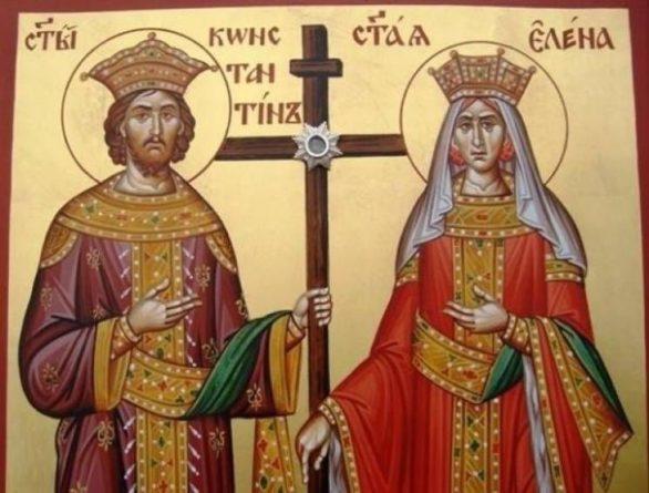 Общество: День Елены и Константина: история праздника, главные традиции и запреты
