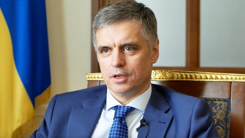Общество: Верховная рада поддержала увольнение Пристайко с поста вице-премьера по евроинтеграции