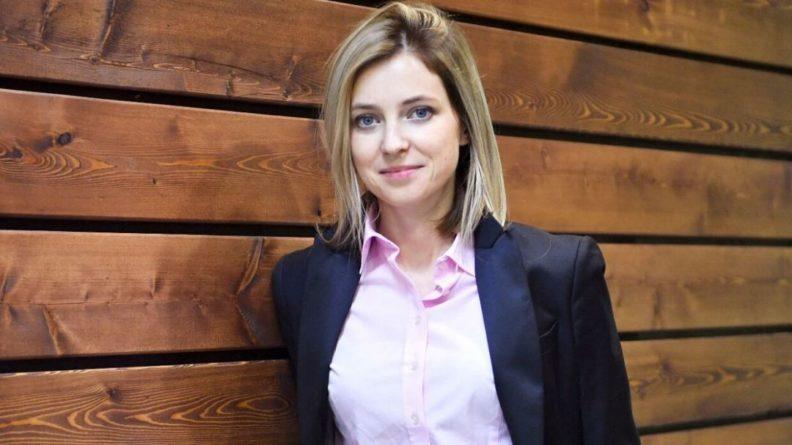 Общество: Поклонская объяснила, почему на Украине боятся российских СМИ
