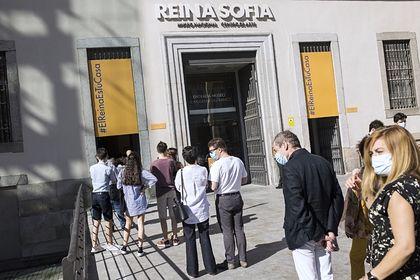 Общество: Испания объявила дату открытия для туристов