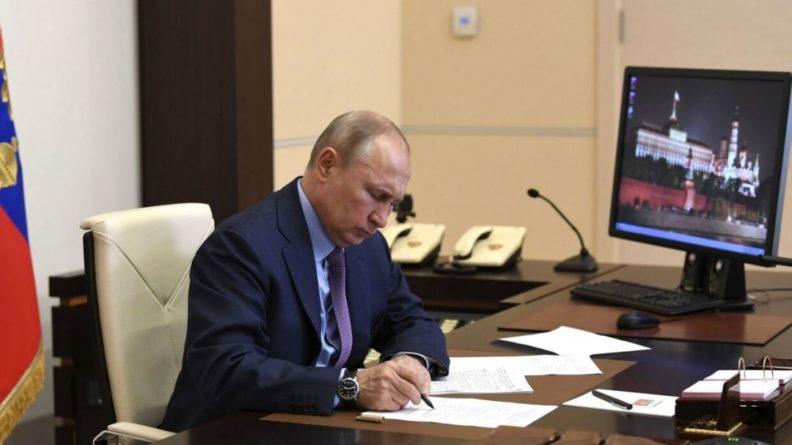 Общество: Путин написал статью, посвященную событиям Второй мировой войны