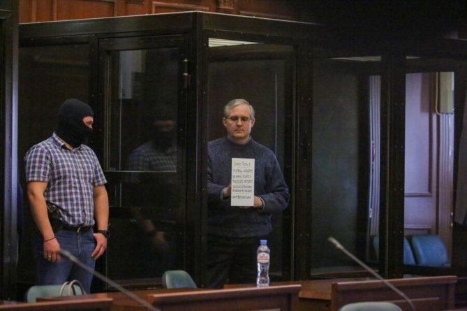 Общество: МИД прокомментировали обвинения по поводу дела Уилана