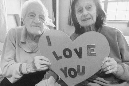 Общество: Прожившие в браке 76 лет супруги умерли от коронавируса с разницей в две недели