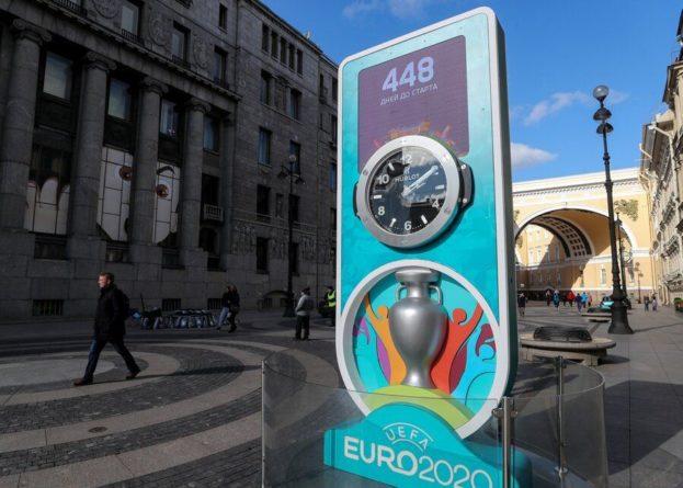 Общество: Евро-2020 начнется 11 июня 2021 года