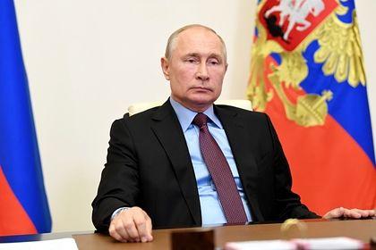Общество: Путин обратился к мировым державам