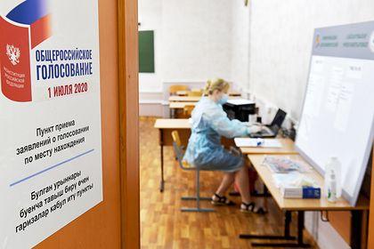 Общество: Профессор заявил о попытках Запада дискредитировать голосование по Конституции