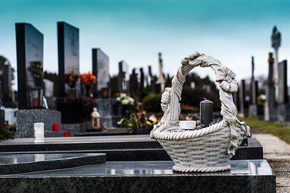 Общество: Школьникам задали спланировать собственные похороны