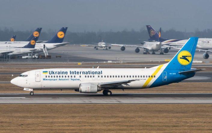 Общество: МАУ в июле возобновит международные рейсы и расширит маршрут полетов