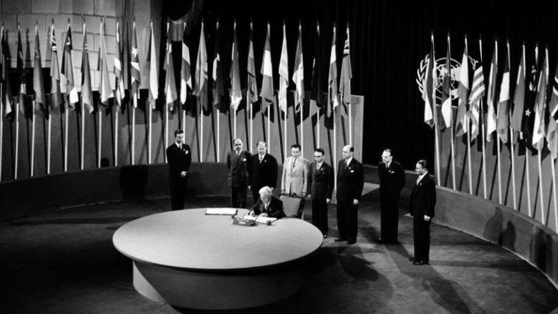 Общество: «Основа послевоенного миропорядка»: какую роль в истории человечества сыграла Сан-Францисская конференция