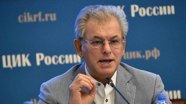 Общество: На сайт ЦИК России идут хакерские атаки из США, Британии и с Украины