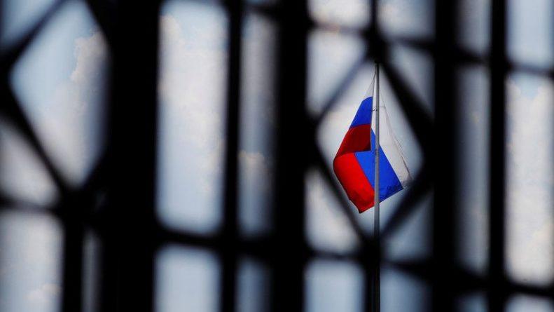 Общество: Дипмиссии России в США начали угрожать после статьи NYT об Афганистане