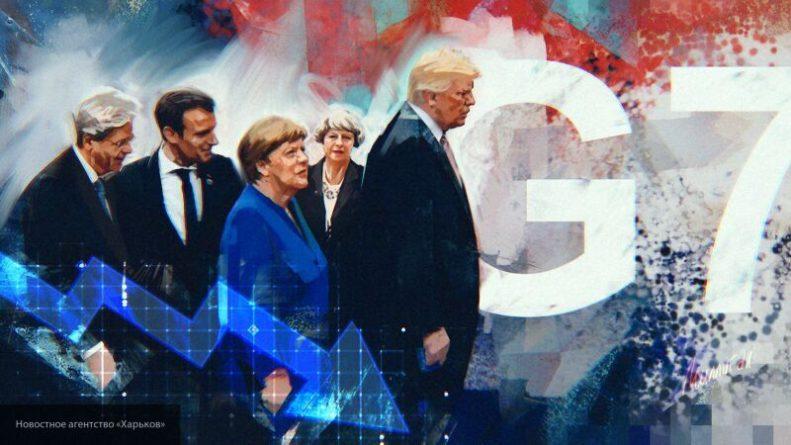 Общество: Политолог Ордуханян заявил о бесполезности G7 для России и назвал его диктатом англосаксов