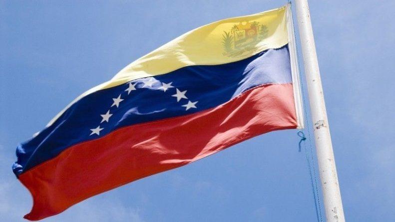 Общество: ЦБ Венесуэлы опротестует решение суда Лондона по золоту на €930 млн