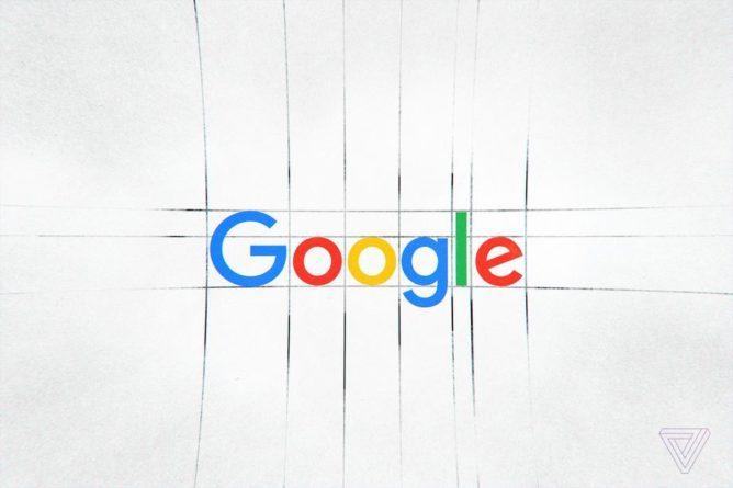Общество: Великобритания расследует антимонопольное поведение Google и Apple