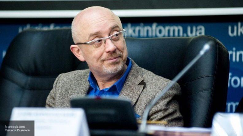 Общество: Резников: Киев заинтересован в подключении Лондона и Вашингтона к переговорам по Донбассу
